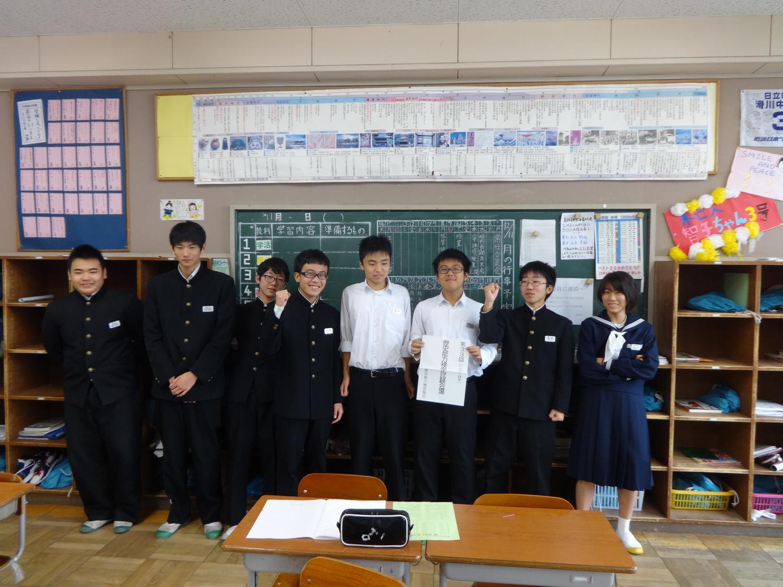 滑川中学校 | ブログ(平成26年1...
