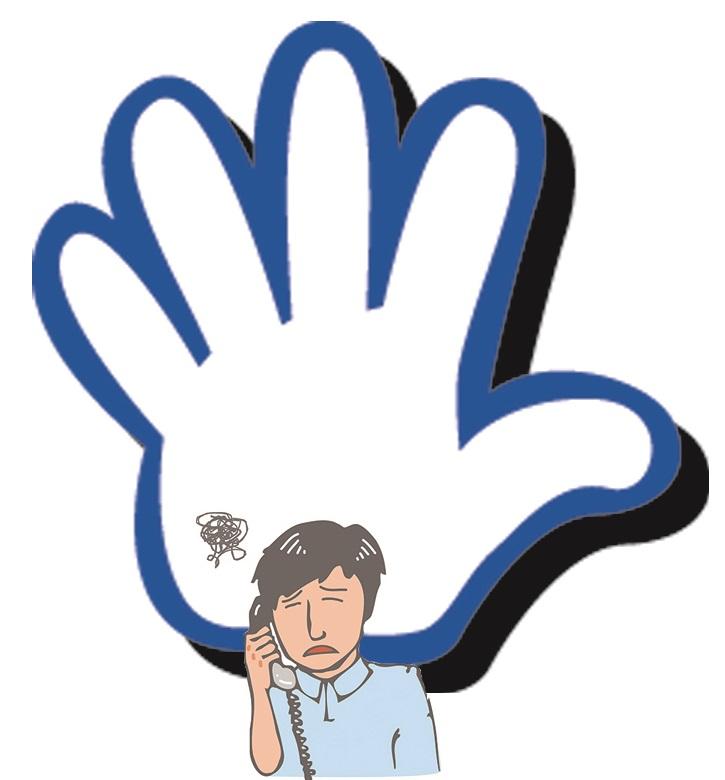 ニセ電話詐欺情報(茨城県古河市) - 2月13日[茨城県] ガッコム安全ナビ