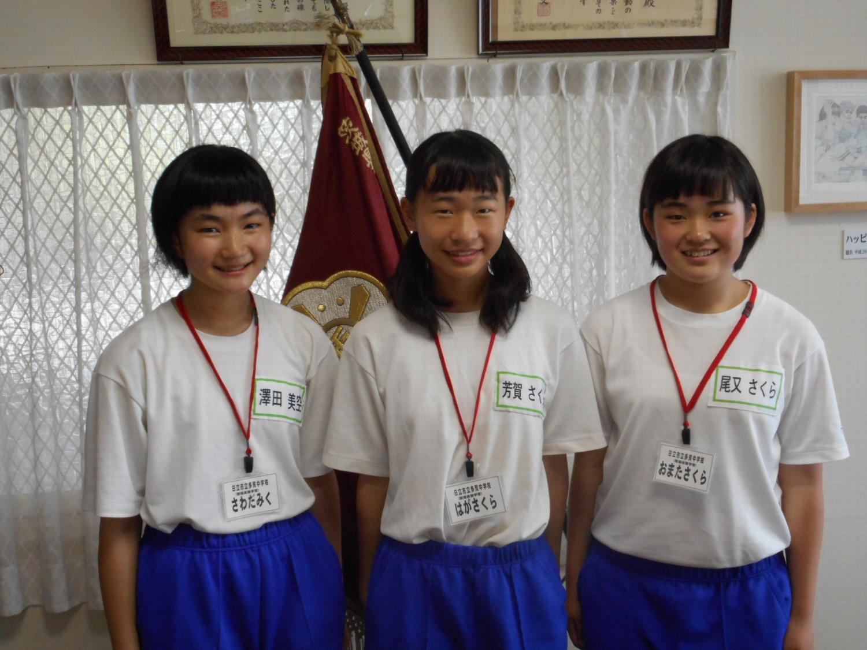 中学生 職場体験学習を行った3名の中学生です。