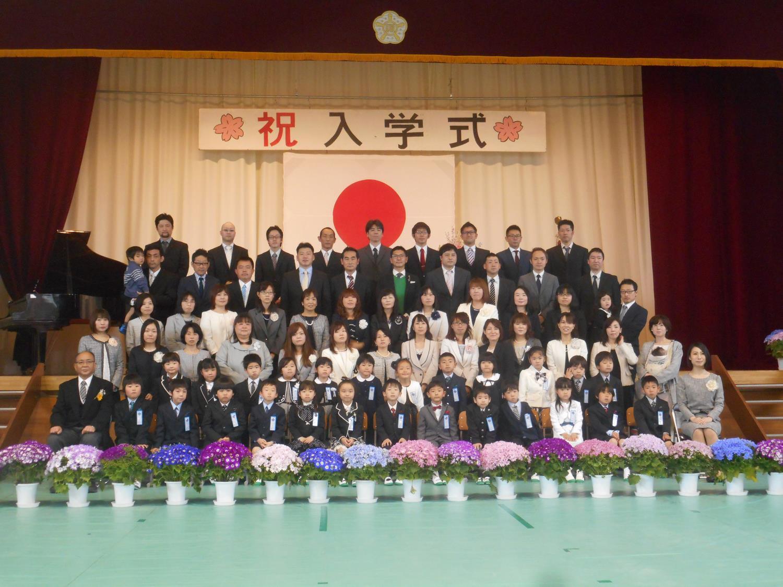 日立市諏訪小学校入学式(4月7日)