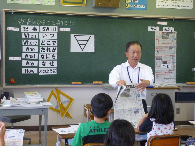 日立市田尻小学校茨城新聞社出前授業